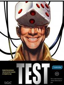 TEST(测试)