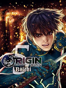 Origin-源型机