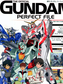 The Offical Gundam Perfect File